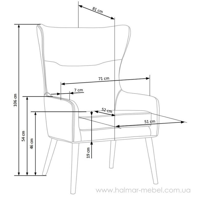Кресло FAVARO 2 HALMAR (светло-серый)