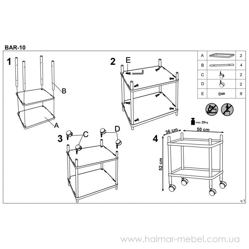 Стол барный BAR-10 HALMAR