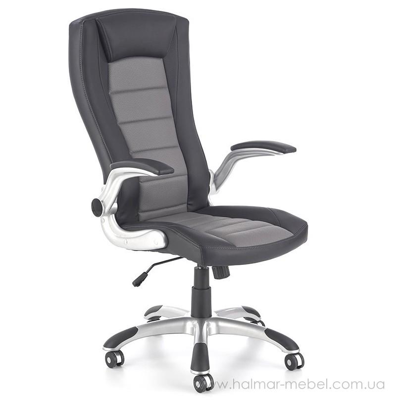 Кресло офисное UPSET HALMAR (черный/серый)