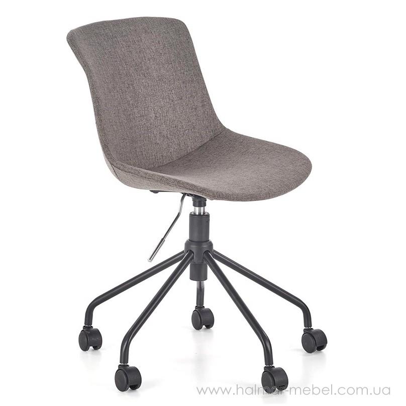 Кресло детское DOBLO HALMAR (серый)