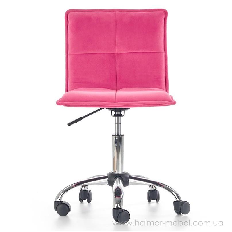 Кресло детское MAGIC HALMAR (розовый)