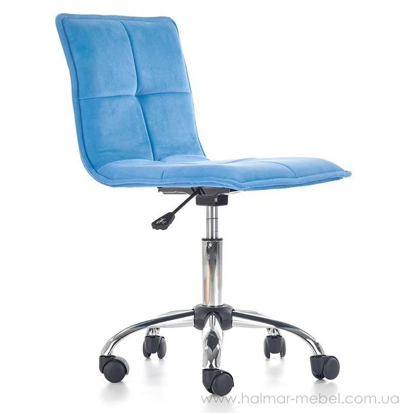 Кресло детское MAGIC HALMAR (синий)