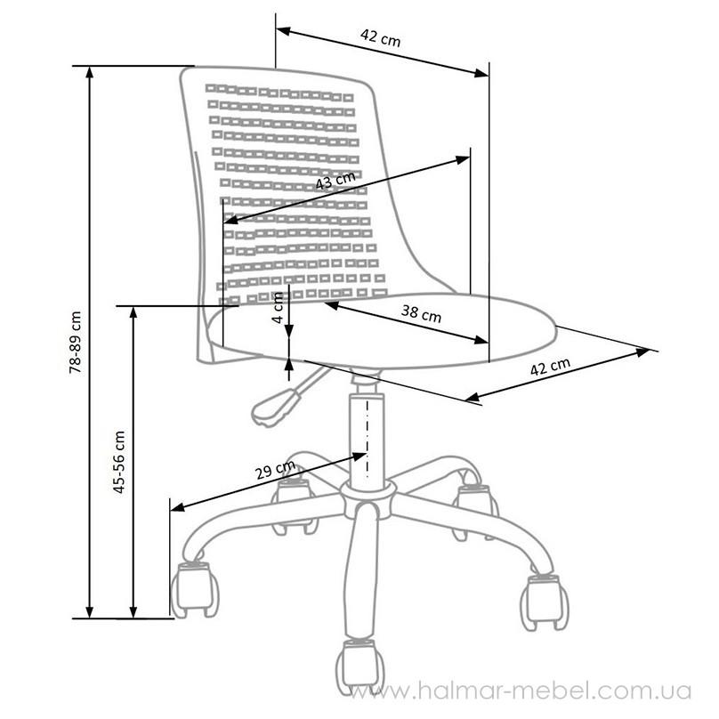 Кресло детское PURE HALMAR (синий)