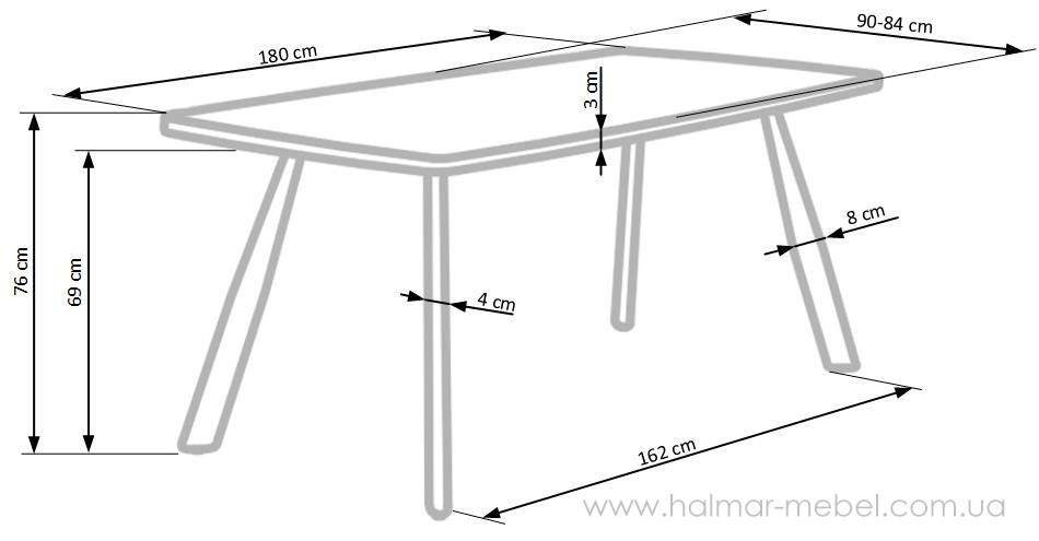 Стол обеденный FIRMINO HALMAR