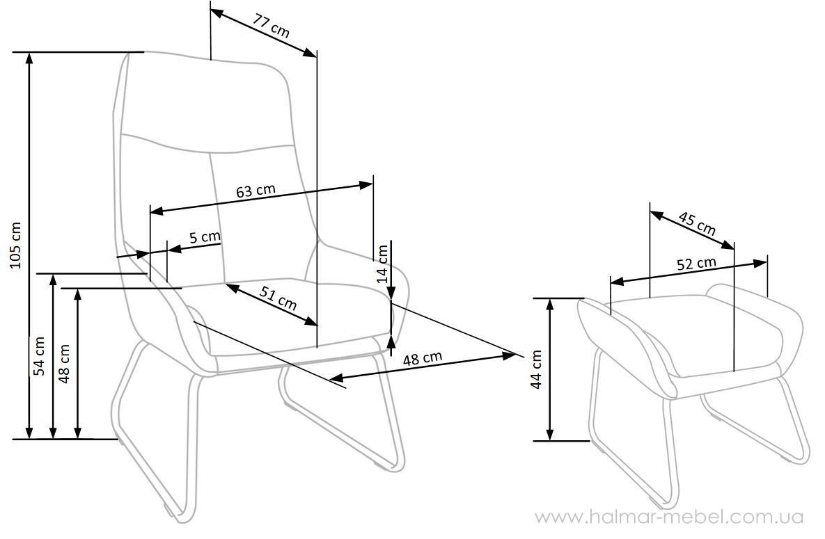 Кресло с подставкой для ног BOLERO HALMAR