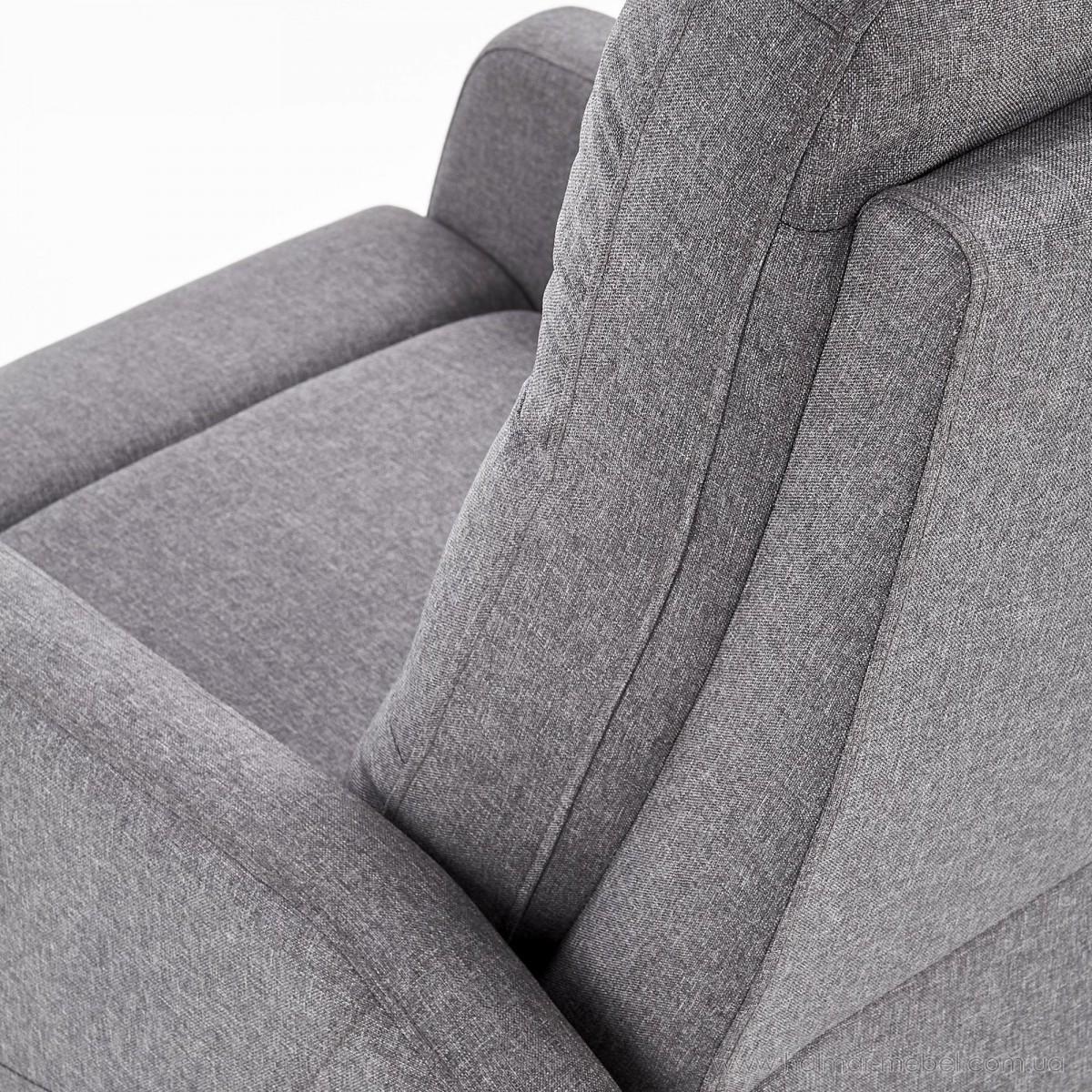 Раскладное кресло FELIPE HALMAR (темно-серый)