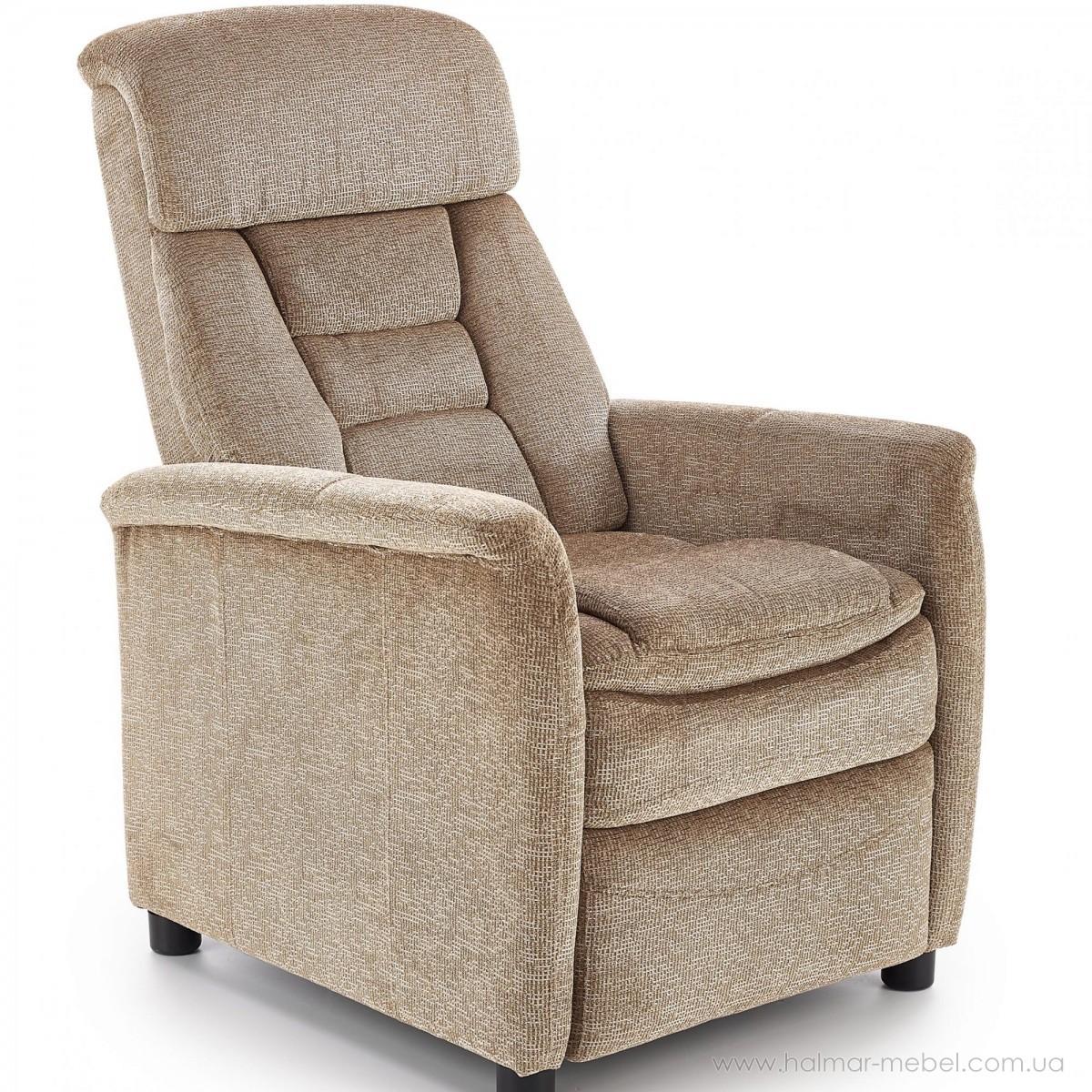 Раскладное кресло JORDAN HALMAR цвет бежевый