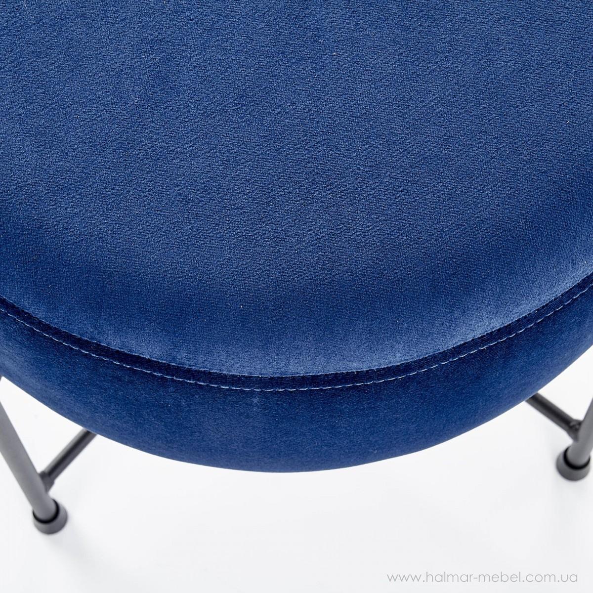 Пуф NIVA HALMAR (темно-синий)