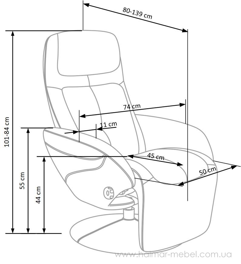 Раскладное кресло OPTIMA HALMAR (серый)