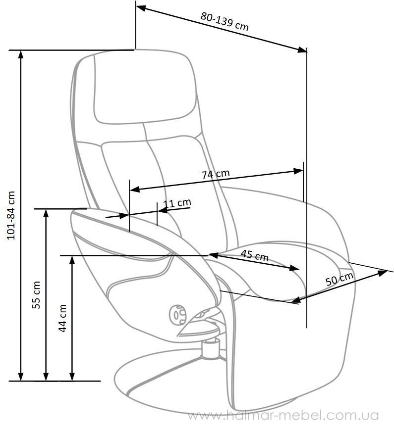 Раскладное кресло OPTIMA HALMAR (капучино)