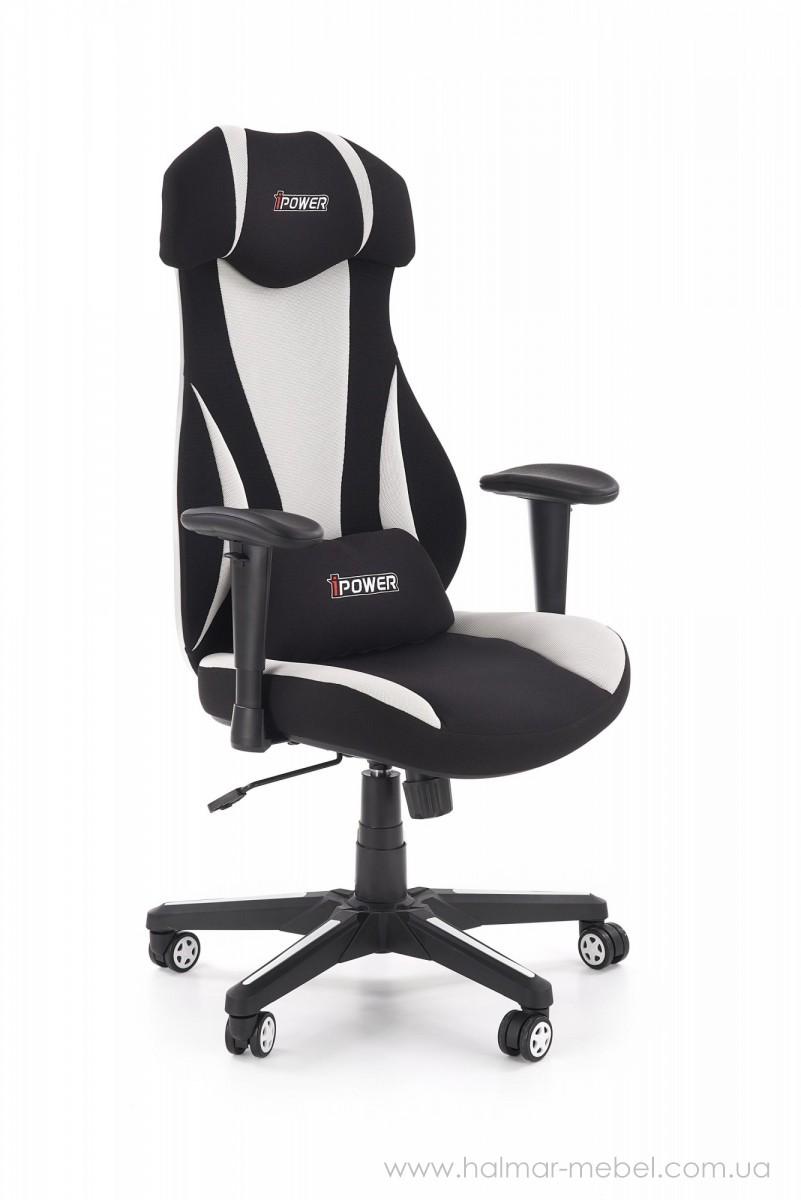 Кресло офисное ABART HALMAR (серый)