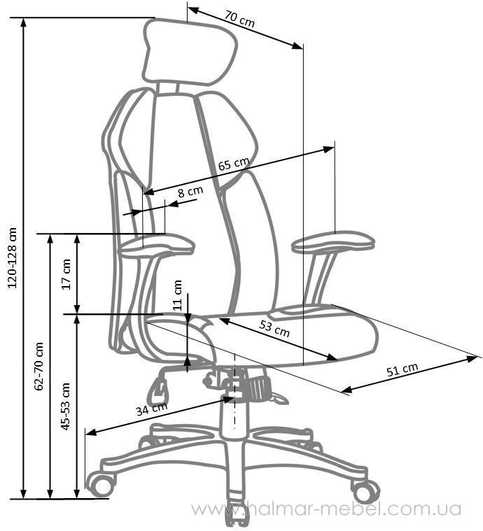 Кресло офисное CHRONO HALMAR