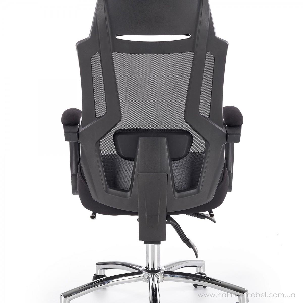 Кресло офисное FREEMAN HALMAR