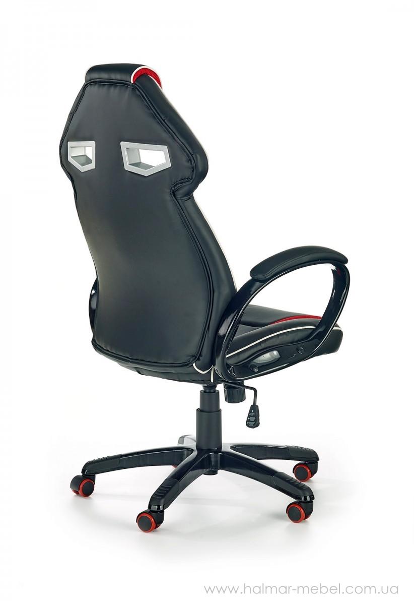 Кресло офисное HONOR HALMAR