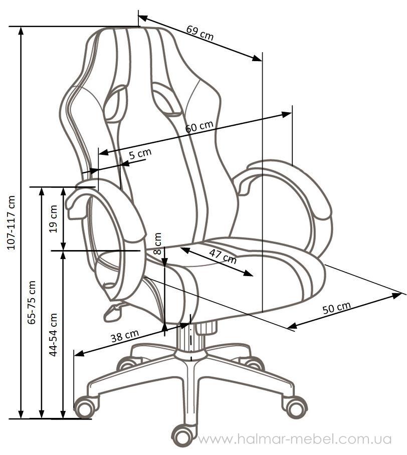 Кресло офисное RADIX HALMAR (серо-оранжевый)