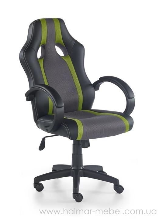Кресло офисное RADIX HALMAR (серо-зеленый)