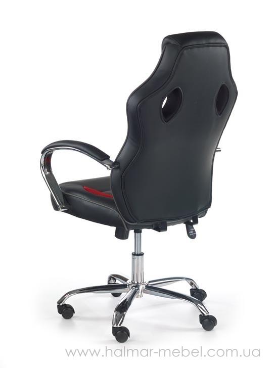 Кресло офисное SCROLL HALMAR (черно-красно-серый)