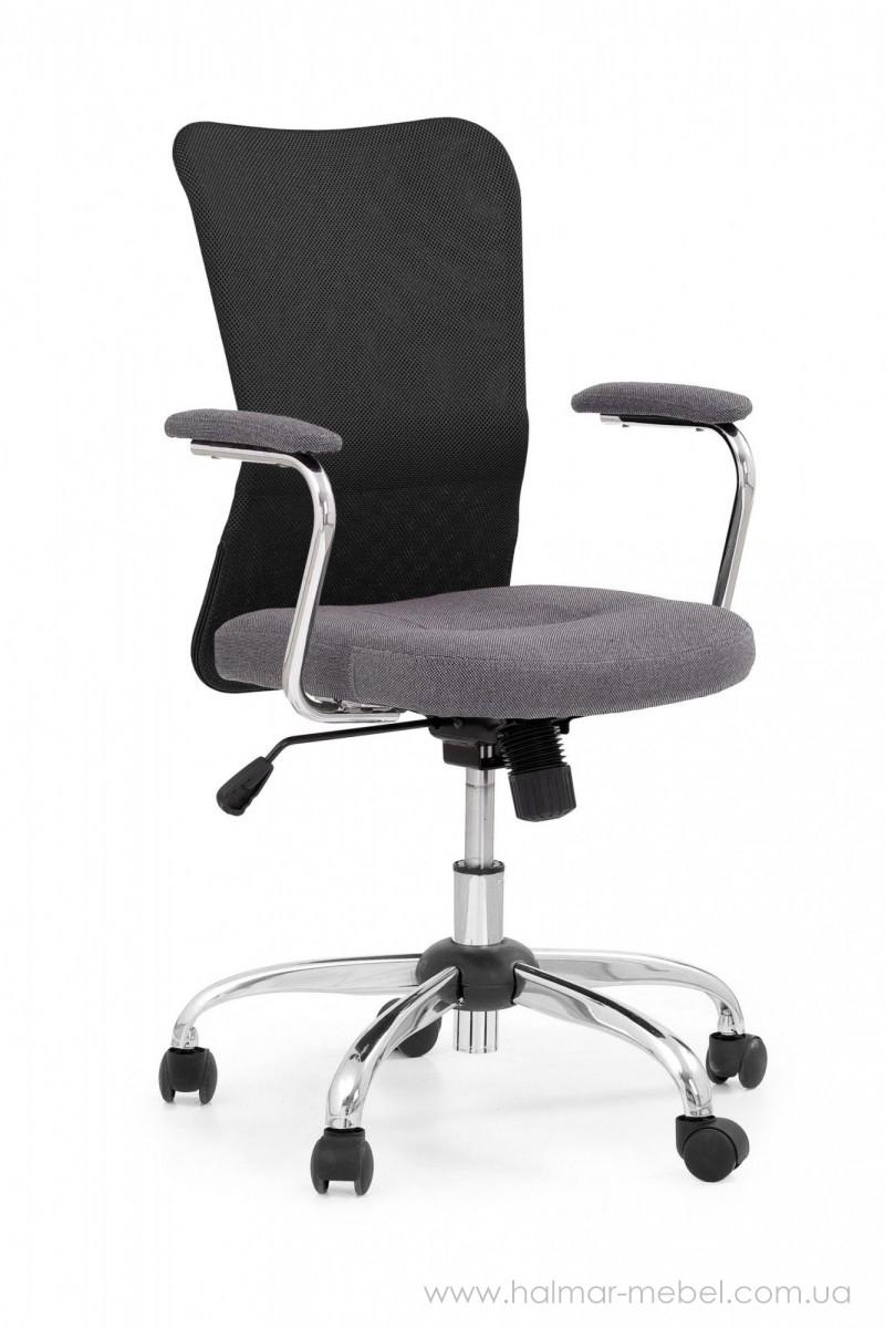 Кресло детское ANDY HALMAR (серый / черный)