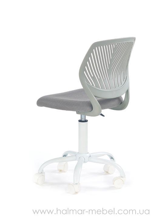 Кресло детское BALI 2 HALMAR (серый)