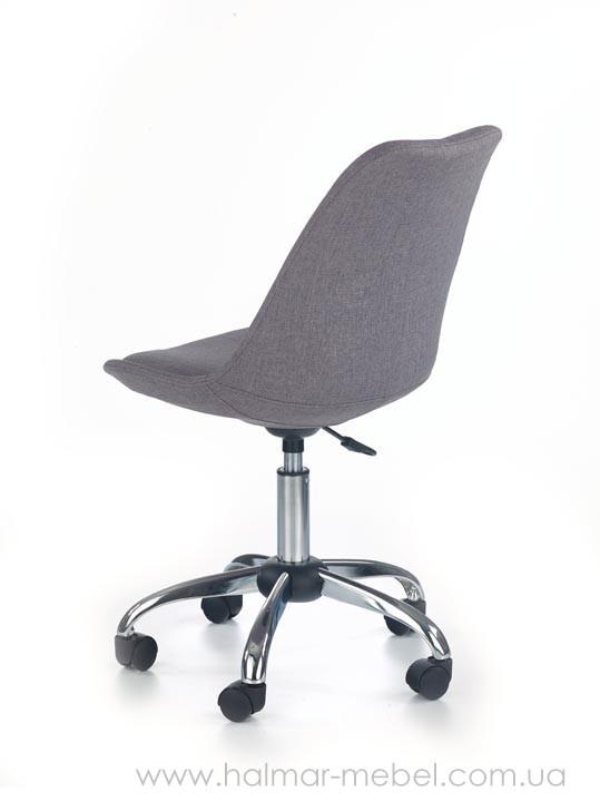 Кресло детское COCO 4 HALMAR