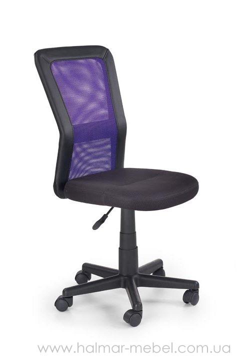Кресло офисное COSMO HALMAR (черно-фиолетовый)