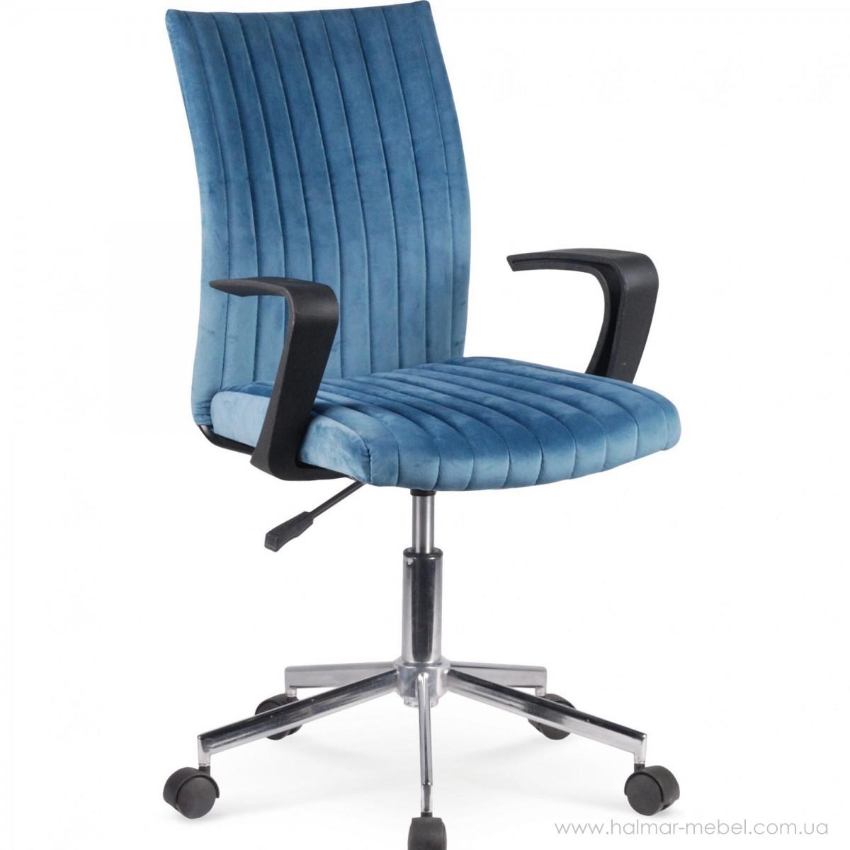 Кресло офисное DORAL HALMAR (синий)