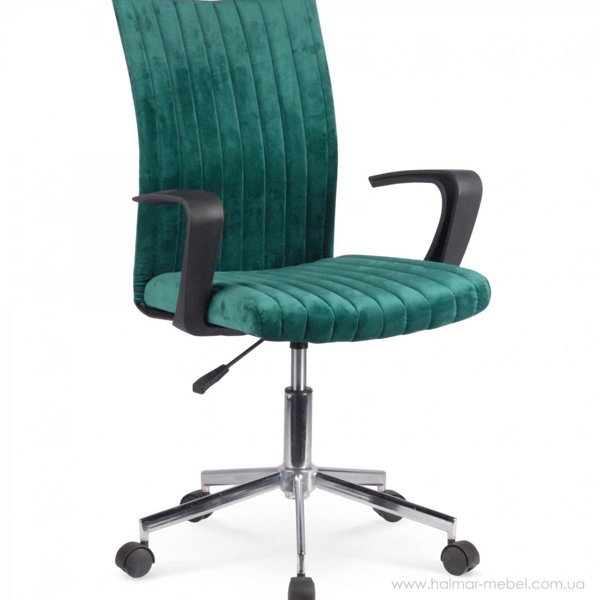Кресло офисное DORAL HALMAR (темно-зеленый)
