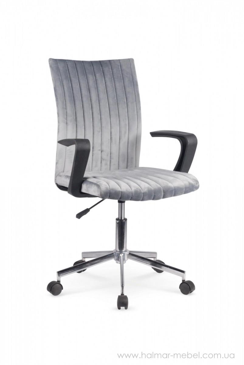 Кресло офисное DORAL HALMAR (темно-серый)