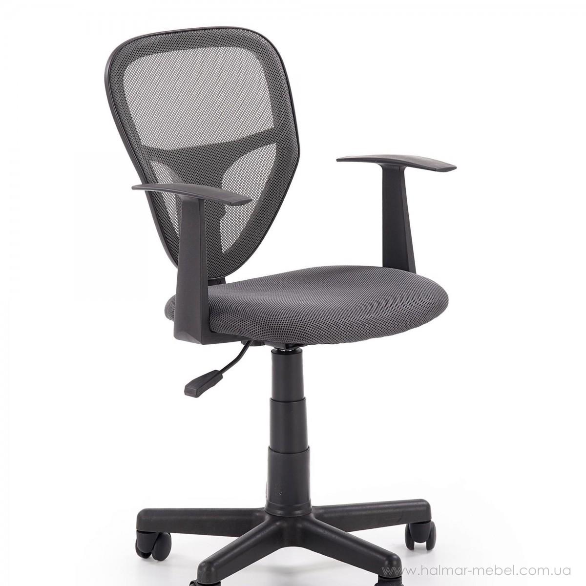 Кресло офисное SPIKER HALMAR (серый)