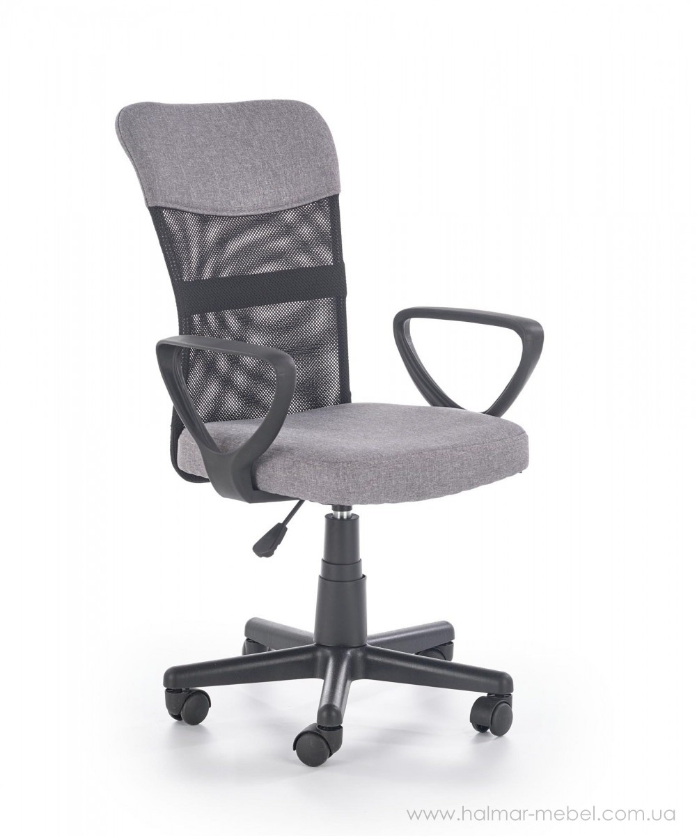 Кресло офисное TIMMY HALMAR (серый / черный)