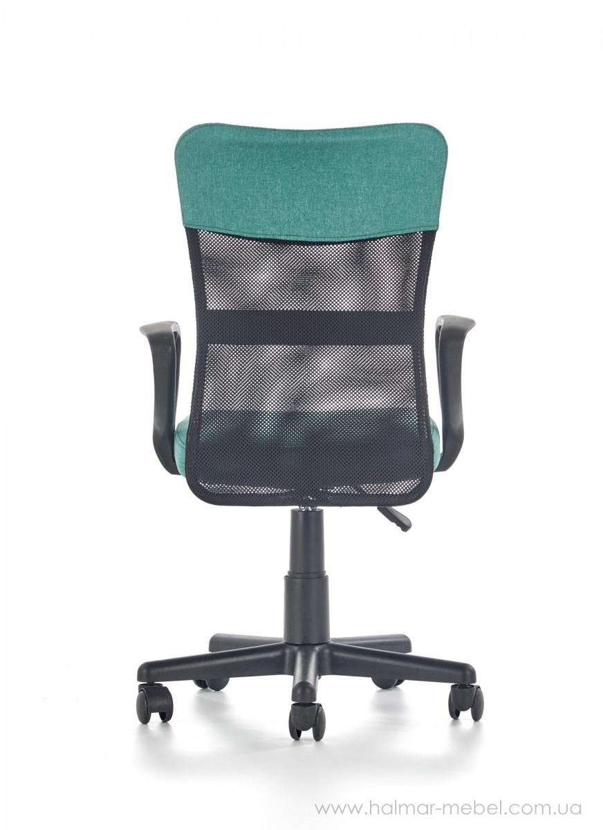 Кресло офисное TIMMY HALMAR (бирюзовый / черный)