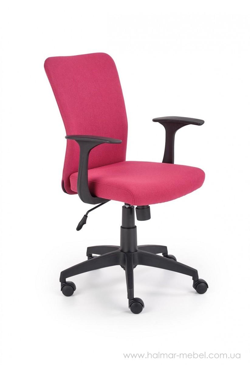 Кресло офисное молодежное NODY HALMAR розовый