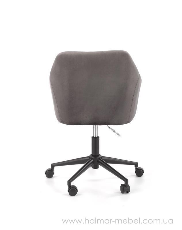 Кресло офисное FRESCO HALMAR серый