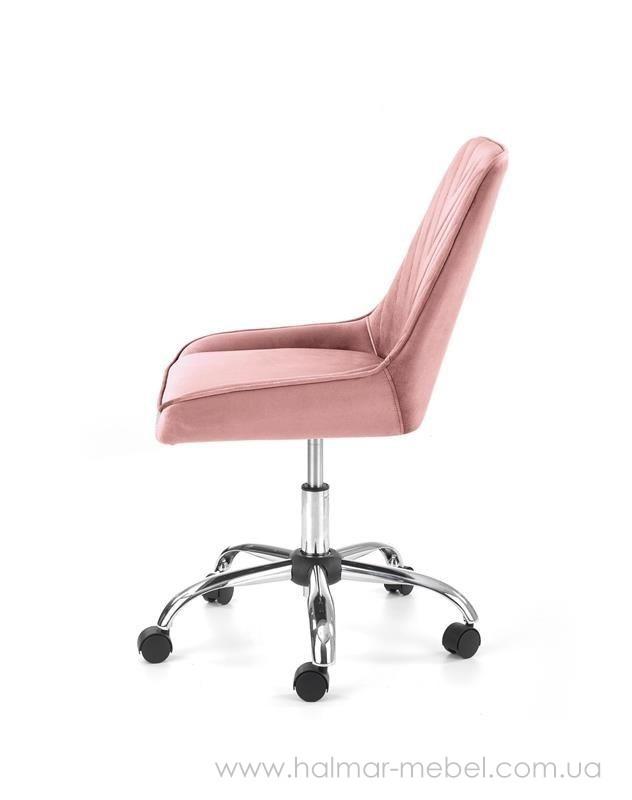 Кресло офисное поворотное RICO HALMAR розовый