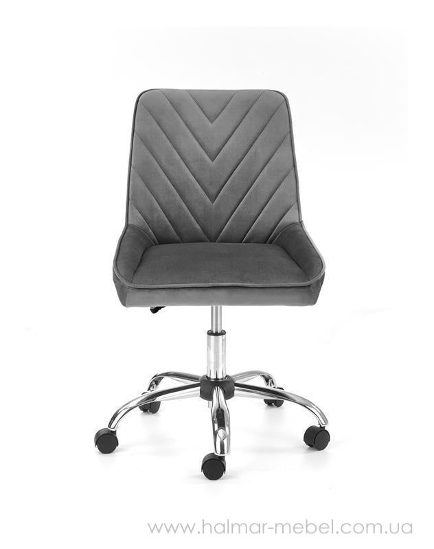 Кресло офисное поворотное RICO HALMAR серый