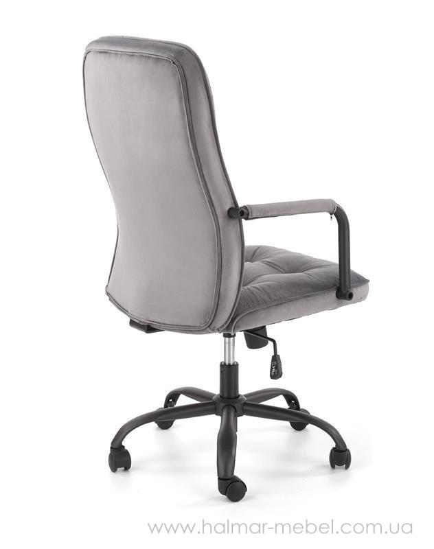 Кресло компьютерное COLIN HALMAR