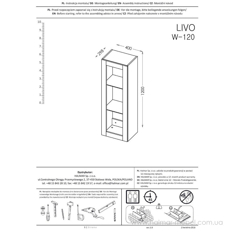 Витрина навесная LIVO W-120 HALMAR (дуб вотан)
