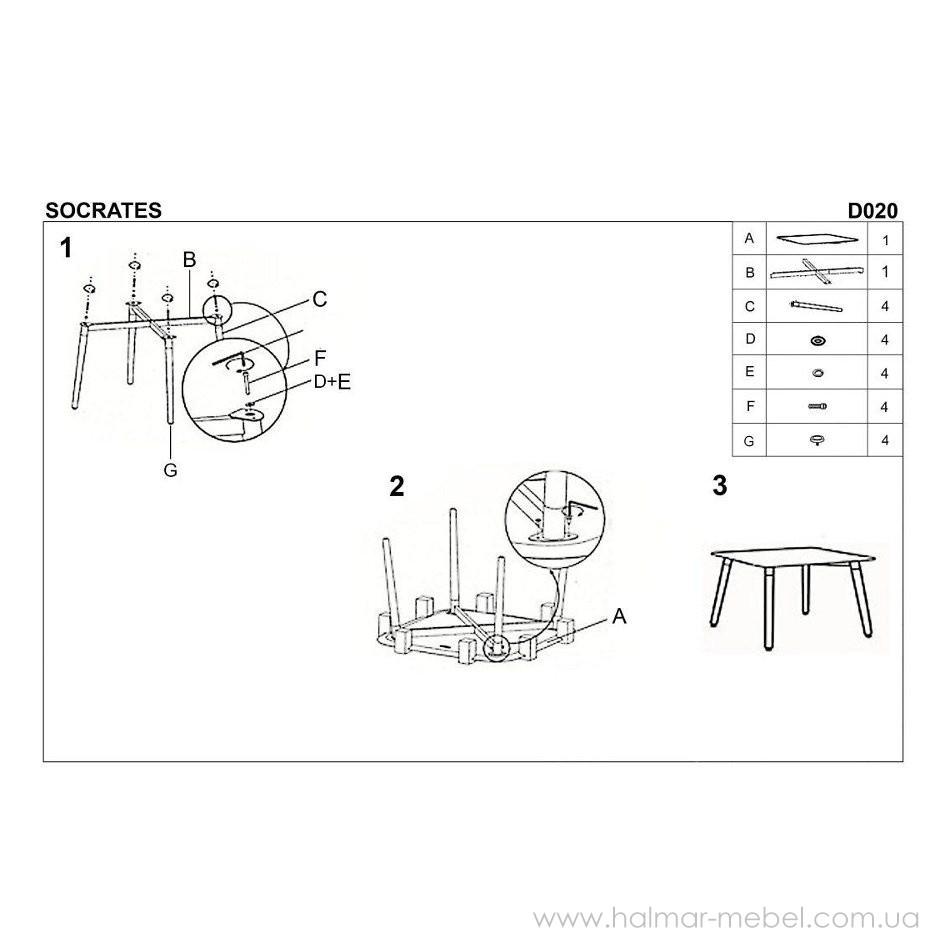 Стол обеденный SOCRATES Square HALMAR