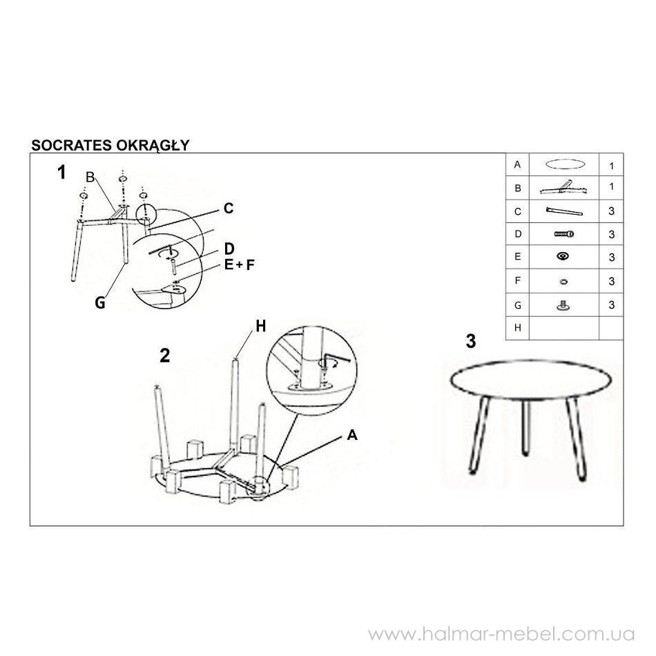 Стол обеденный SOCRATES HALMAR