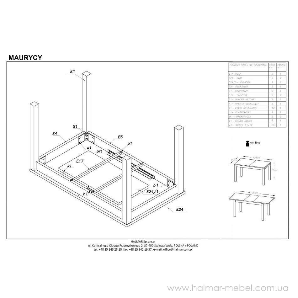 Стол обеденный MAURYCY HALMAR (белый)