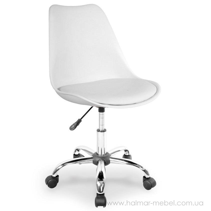 Кресло детское COCO HALMAR (белый)