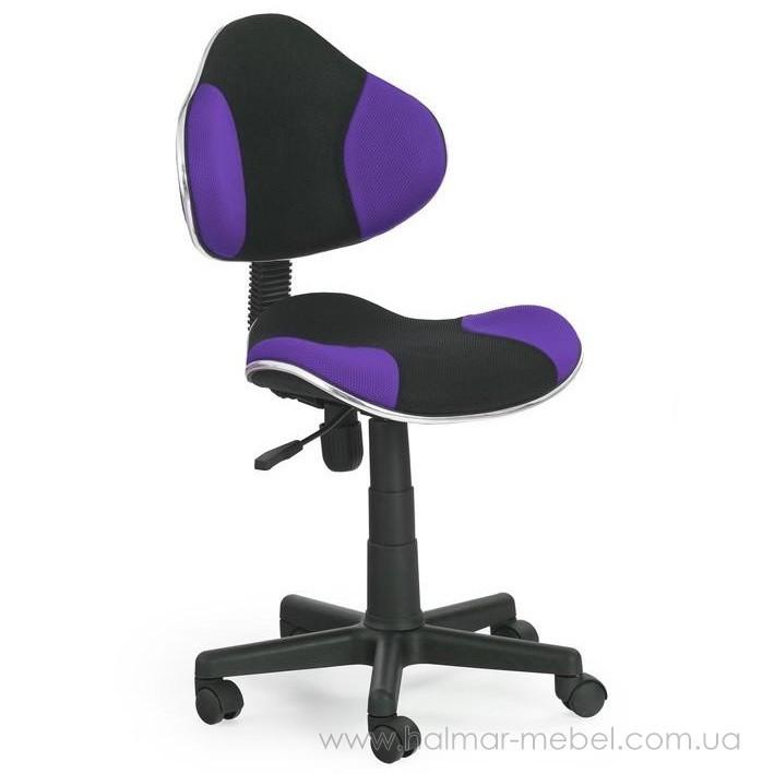Кресло детское FLASH HALMAR (фиолетовый)