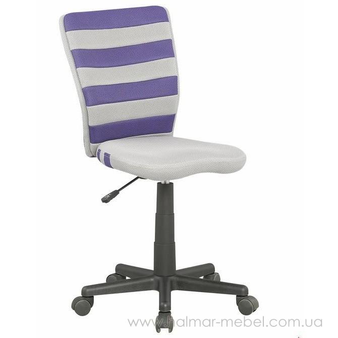 Кресло детское FUEGO HALMAR (фиолетовый)