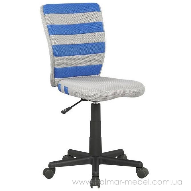 Кресло детское FUEGO HALMAR (синий)