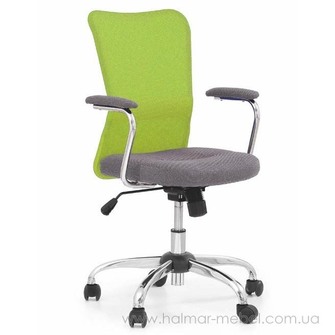 Кресло детское ANDY HALMAR (зеленый)