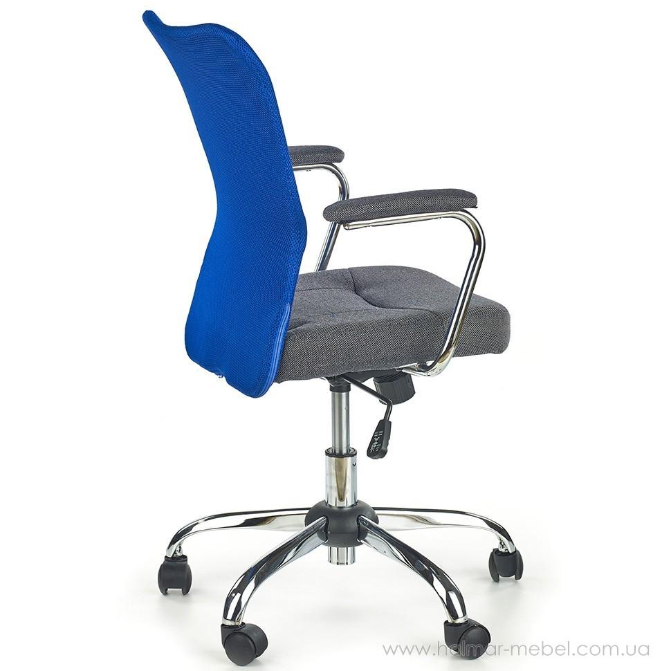 Кресло детское ANDY HALMAR (синий)