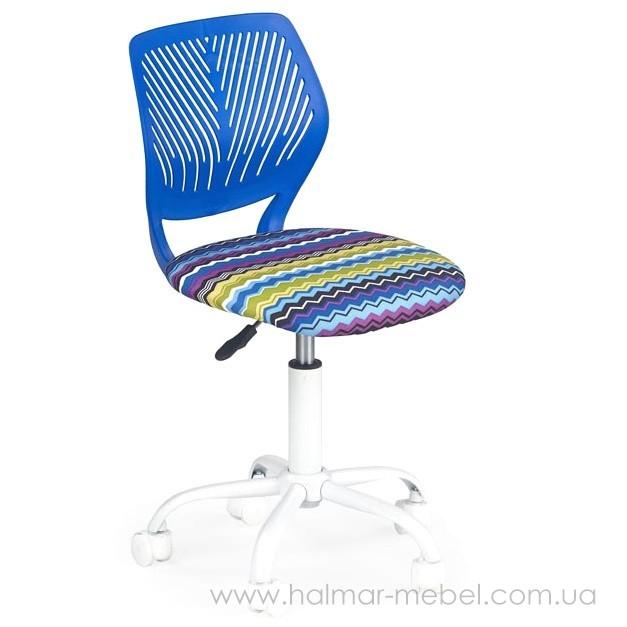 Кресло детское BALI HALMAR (синий)