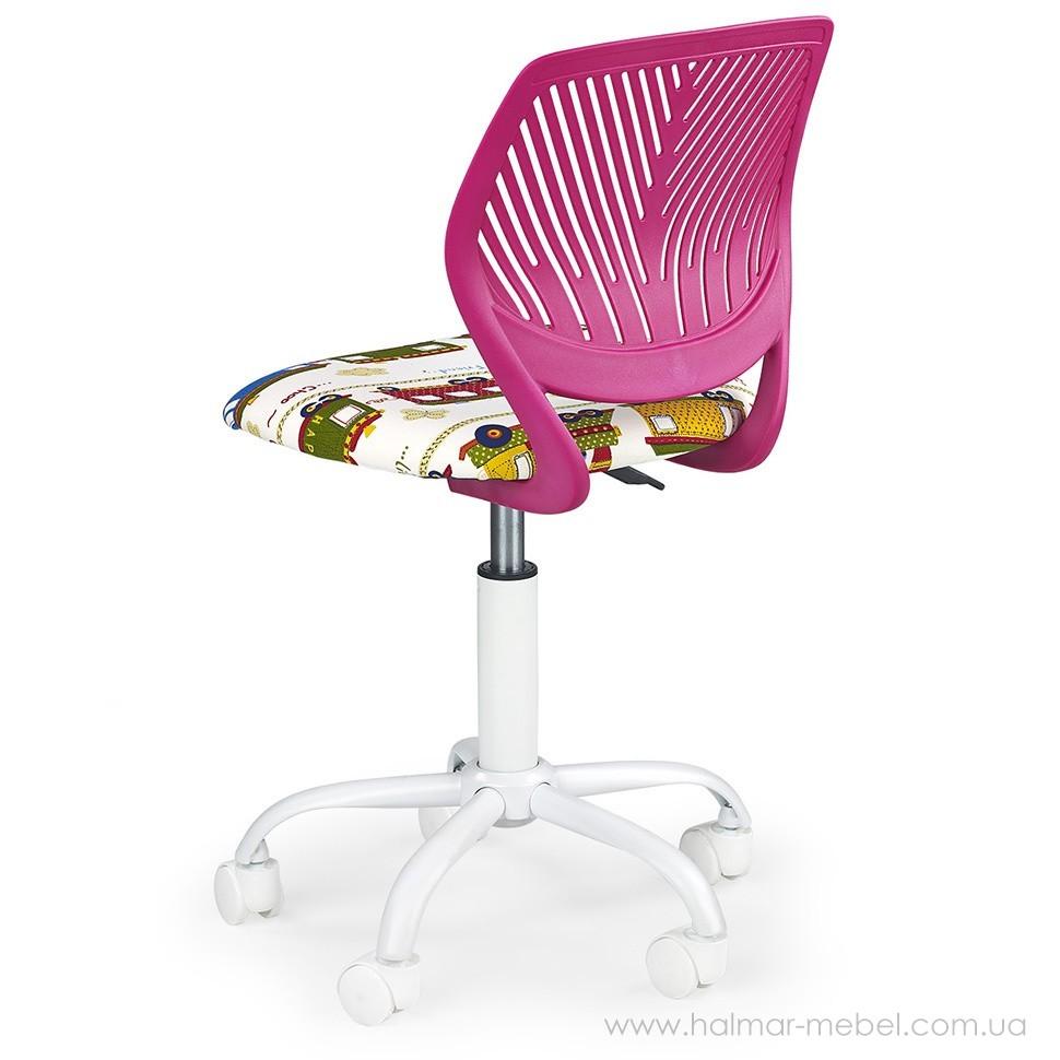 Кресло детское BALI HALMAR (розовый)