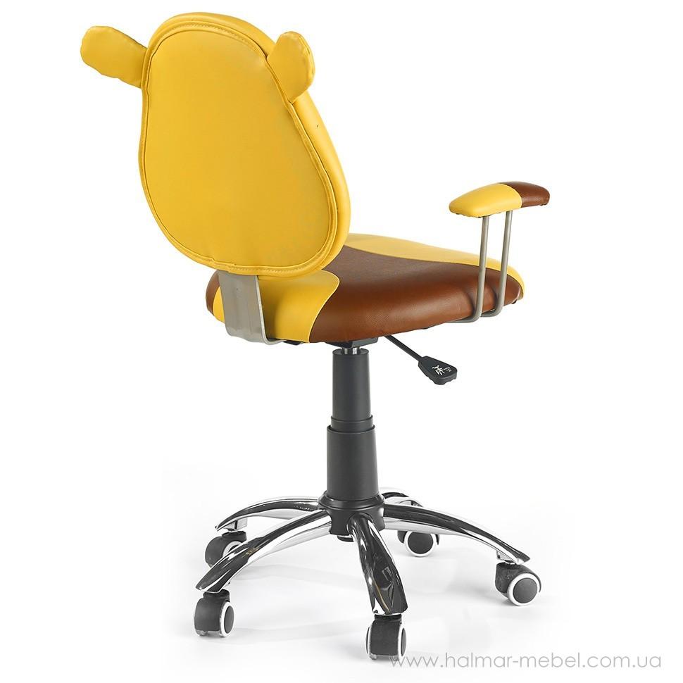 Кресло детское KUBUS HALMAR
