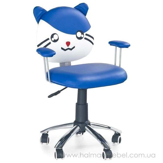 Кресло детское TOM HALMAR (синий)
